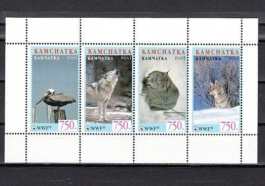 Kamchatka, 11-14 Russian Local. Arctic Fauna sheet of 4.  W.W.F.