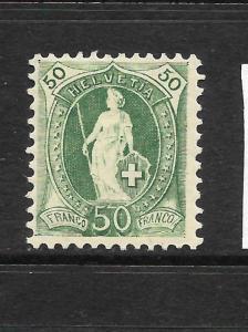 SWITZERLAND 1882-03  50c  HELVETIA    MLH    SG 151bc