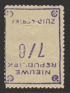 TRANSVAAL - NEW REPUBLIC 1887 7/6 with embossed arms INVERTED, on yellow paper.