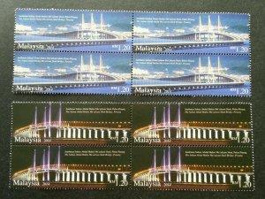 *FREE SHIP Sultan Abdul Halim Shah Bridge Penang Malaysia 2014 (stamp blk 4) MNH