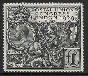 Sg 438 1929 £1 George V PUC Commemorative - 4 excellent corners UNMOUNTED MINT