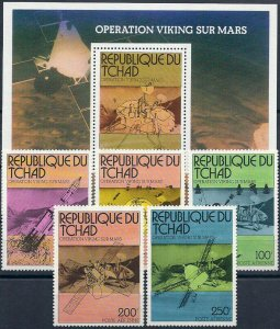 1976 Chad Mission Viking, Mars, Rockets, compl set+Sheet VFMNH, CAT 16$