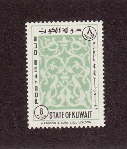 Kuwait Scott #J4 MH