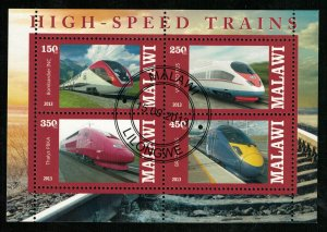 High-Speed Trains, Block (Т-5586)