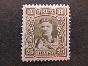A5P23F71 Montenegro Acknowledgment of Receipt Stamp 1907 25pa mh*
