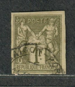 Fr. Colonies Sc#29 Used/VF, Cv. $67.50