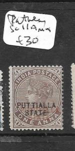 INDIA PATIALA  (PP0102B) QV 1A SG 11A OVPT IN RED+OVPT IN BLACK MOG