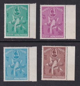 Nepal  #155-158  MNH  1963  star and hands  lamps
