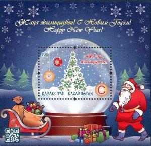Kazakhstan 2016 MNH Stamps Souvenir Sheet New Year Santa Claus