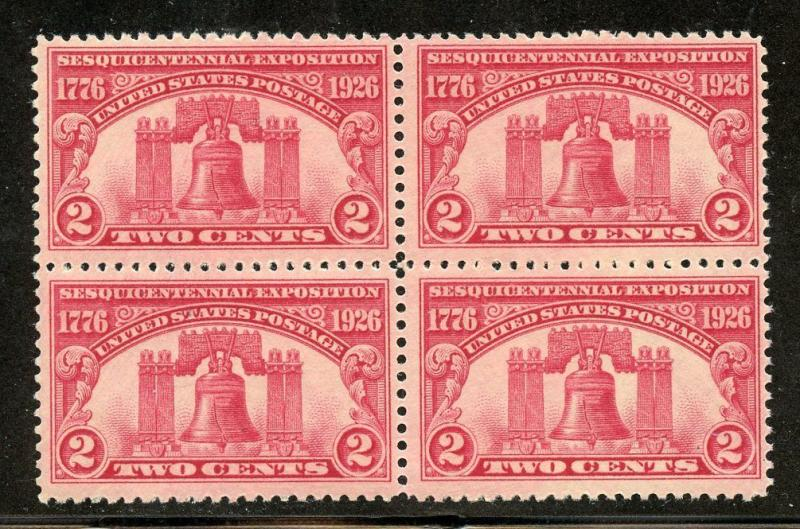 U.S. Scott 627 Unused Sesquicentennial Exposition Block