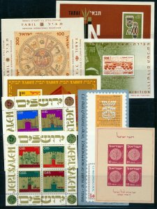 ISRAEL 1949 - 1979 ALL S/SHEETS ISSUED COLLECTION MNH  SEE 3 SCANS