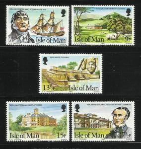Isle of Man 1980 ships tasmania set of 5v MNH