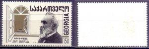 Georgia. 1994. 79. Educator, publicist. MNH.