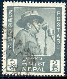 King Mahendra's 44th Birthday, Nepal stamp SC#174 used