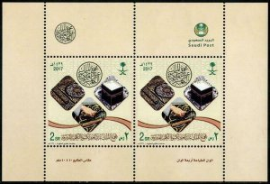 HERRICKSTAMP NEW ISSUES SAUDI ARABIA Holy Kabaa Souvenir Sheet