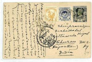 BURMA Churu INDIA Rajasthan Postcard 1950 {samwells-covers} CW274