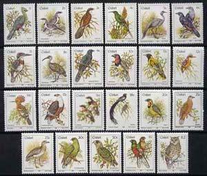 Ciskei 1981 Birds definitive set of 23 values complete un...
