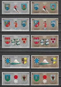 Sharjah, Mi cat. 825-834 A. Sapporo Winter Olympics issue.