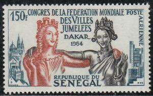 Senegal #C35 MNH Federation of Twin Cities CV$4
