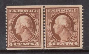 USA #354 Mint Line Pair **With Certificate**