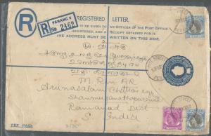 MALAYA PENANG  (P2408B) QEII 20C RLE K SIZE UPRATED REG TO INDIA 1957