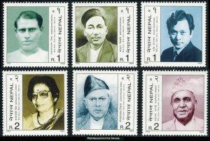 Nepal Scott 656-661 Mint never hinged.