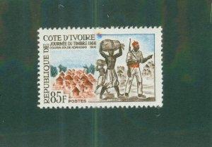 Ivory Coast 222 MH BIN$ 2.60