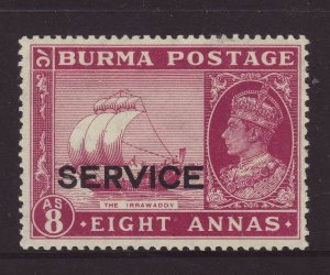 1946 Burma 8 Annas Official Mounted Mint SGO36