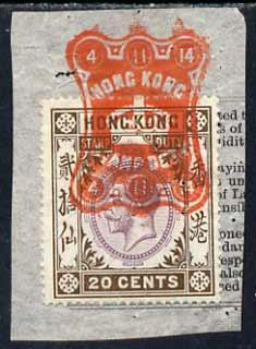 Hong Kong KG5 20c Revenue fiscally used on piece