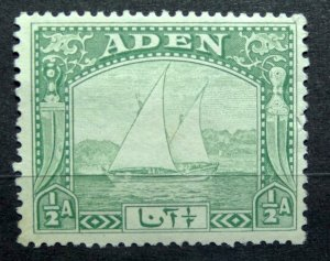 ADEN 1937 SC#1 Dhow 1/2a light green MNH