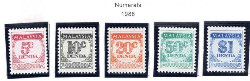 Malaysia Scott J14-J18  MNH** Postage Due stamp set