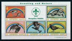 [107117] Mongolia 2001 Wild life Scouting Jamboree birds Sheet MNH