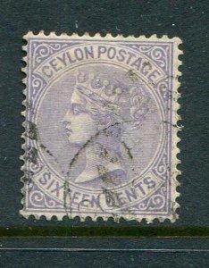 Ceylon #67 Used