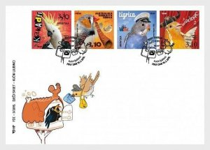 2015    CROATIA  -  SG.  N/A  -  CHILDRENS WORLD  - PET BIRDS  - FIRST DAY COVER