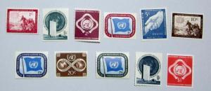 UN, NY - 1-11, MNH Set. Flag, Unity, etc. SCV - $9.75