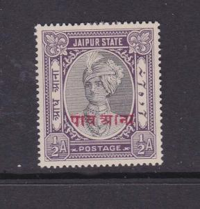 India Jaipur Sc 48 MH