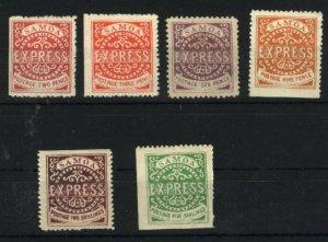 Samoa  2-8    M NH VF reprints? 1877-82  CV $397.50 PD
