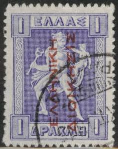 GREECE occupied Turkey Scott N135 Used 1912 CV$15