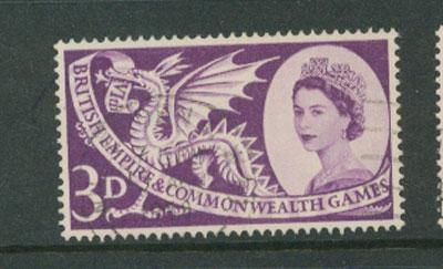 Great Britain QE II  SG 567 VFU