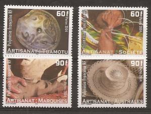 French Polynesia 874-7 2004 Handicrafts set NH