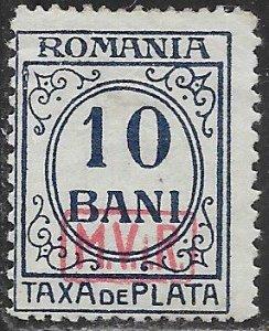 Romania 3NJ2 Disturbed Gum - Numeral