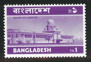 Bangladesh Scott 52 MH* stamp