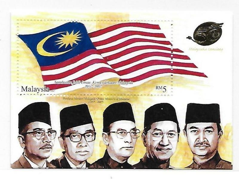 Malaysia 2007 50th Anniv of Independence flag prime minister S/S MNH B15