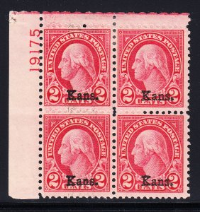 #660 VF/OG plate block bottom 2 stamps NH.