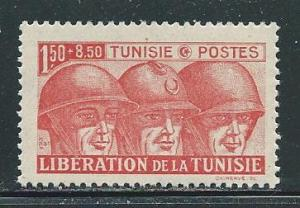 Tunisia B78 1943 Liberation NH