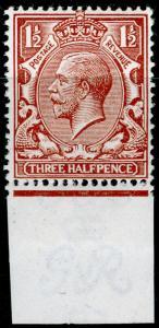 SG362 SPEC N18(1), 1½d red-brown, NH MINT.