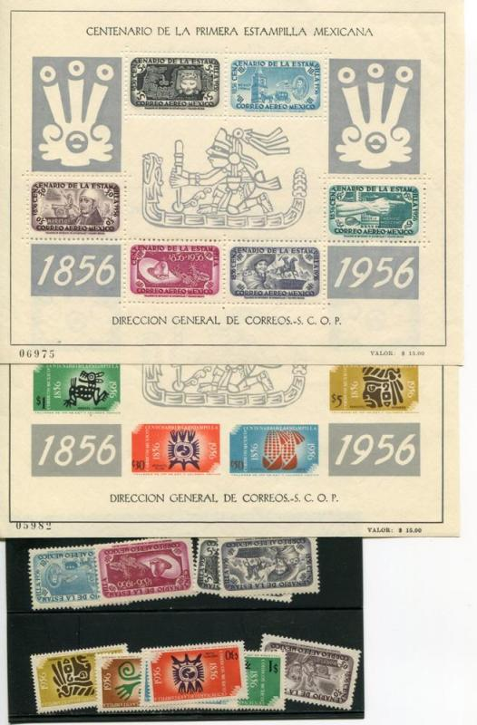 Mexico  #891-95, C229-3 Mint NH VF -  Lakeshore Philatelics