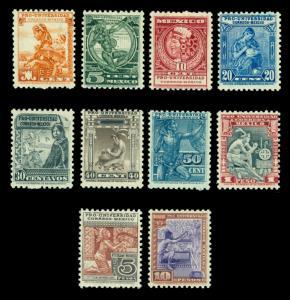 MEXICO 1934 Nat. University issue set AZTECS  5c -10p Sc# 698-706 mint MLH VF-XF