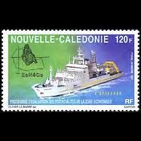 NEW CALEDONIA 1994 - Scott# C264 Research Ship Set of 1 NH