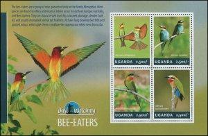 Uganda 2014 Sc 2120 Birds Hummingbird CV $8